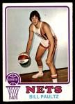 1973 Topps #216  Billy Paultz  Front Thumbnail