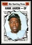 1970 Topps #462   -  Hank Aaron All-Star Front Thumbnail