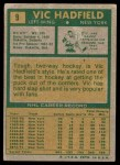 1971 Topps #9  Vic Hadfield  Back Thumbnail