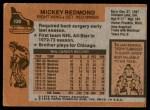 1975 Topps #120  Mickey Redmond   Back Thumbnail