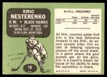 1970 Topps #19  Eric Nesterenko  Back Thumbnail