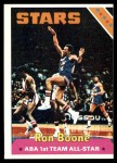 1975 Topps #235  Ron Boone  Front Thumbnail