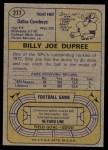 1974 Topps #277  Billy Joe DuPree  Back Thumbnail