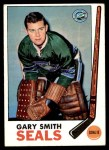 1969 Topps #78  Gary Smith  Front Thumbnail