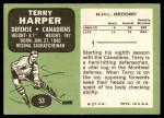 1970 Topps #53  Terry Harper  Back Thumbnail