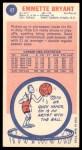 1969 Topps #47  Emmette Bryant  Back Thumbnail
