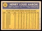 1970 Topps #500  Hank Aaron  Back Thumbnail