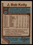 1977 Topps #14  J. Bob Kelly  Back Thumbnail
