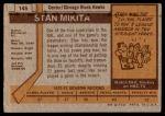 1973 Topps #145  Stan Mikita   Back Thumbnail