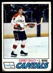1977 Topps #196  Garnet Bailey  Front Thumbnail