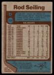 1977 Topps #226  Rod Seiling  Back Thumbnail