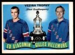 1971 O-Pee-Chee #248   -  Ed Giacomin / Gilles Villemure Vezina Trophy Front Thumbnail