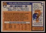 1976 Topps #339  Joe Lavender   Back Thumbnail
