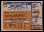 1976 Topps #343  Duane Carrell   Back Thumbnail