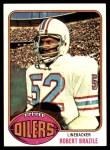 1976 Topps #424  Robert Brazile   Front Thumbnail
