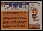 1976 Topps #301  Ray Mansfield  Back Thumbnail