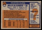 1976 Topps #316  Willie Alexander  Back Thumbnail