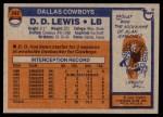 1976 Topps #342  D.D. Lewis  Back Thumbnail