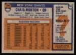1976 Topps #354  Craig Morton  Back Thumbnail