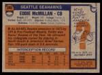 1976 Topps #388  Eddie McMillan   Back Thumbnail