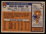 1976 Topps #407  Hugh McKinnis   Back Thumbnail