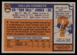 1976 Topps #427  Ed Too Tall Jones   Back Thumbnail
