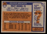 1976 Topps #320  Riley Odoms  Back Thumbnail