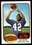 1976 Topps #340  John Gilliam  Front Thumbnail