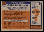 1976 Topps #364  Gary Huff  Back Thumbnail