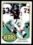 1976 Topps #364  Gary Huff  Front Thumbnail