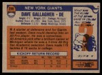 1976 Topps #296  Dave Gallagher  Back Thumbnail
