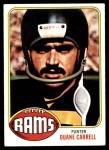 1976 Topps #343  Duane Carrell   Front Thumbnail
