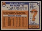 1976 Topps #417  Bob Tucker  Back Thumbnail