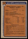 1976 Topps #332   -  Franco Harris AFC Champs Back Thumbnail