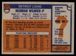 1976 Topps #375  Herman Weaver  Back Thumbnail
