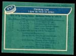 1976 O-Pee-Chee NHL #217   -  Bob Gainey / Doug Jarvis / Jim Roberts Checking Line Back Thumbnail