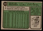 1974 Topps #250 WAS Willie McCovey  Back Thumbnail