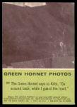 1966 Donruss Green Hornet #23   Go around back Back Thumbnail