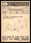 1959 Topps #11  Ray Mathews  Back Thumbnail