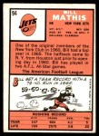 1966 Topps #94  Bill Mathis  Back Thumbnail