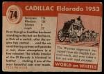 1954 Topps World on Wheels #74   Cadillac Eldorado 1953 Back Thumbnail