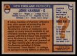 1976 Topps #16  John Hannah  Back Thumbnail