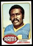 1976 Topps #18  James Harris  Front Thumbnail