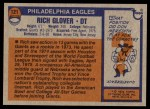 1976 Topps #121  Rich Glover   Back Thumbnail