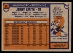 1976 Topps #12  Jerry Smith  Back Thumbnail