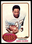 1976 Topps #22  Ronnie Coleman   Front Thumbnail