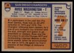 1976 Topps #38  Russ Washington  Back Thumbnail