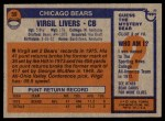 1976 Topps #59  Virgil Livers   Back Thumbnail