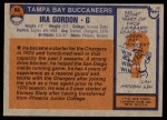 1976 Topps #64  Ira Gordon   Back Thumbnail