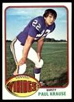 1976 Topps #65  Paul Krause  Front Thumbnail